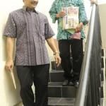 Naskah Soal Tertinggal di Surabaya