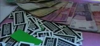 Pak Haji Ditangkap saat Main Judi Ceki